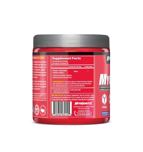MYOGENETIX® PUMPDROL® 10.6 Oz. (60 Servings) Juicy Fruit Bubblegum Flavour