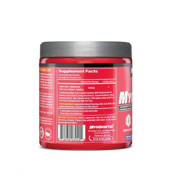 MYOGENETIX® MYOPCTPRO® 10.6 Oz. (60 Servings) Juicy Fruit Bubblegum Flavour